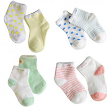 5 pares de calcetines de bebé